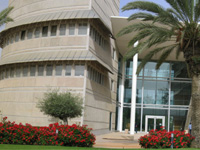 בית הספר לניהול של אוניברסיטת בן- גוריון